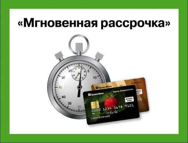 Кредит машина в автосалоне краснодар