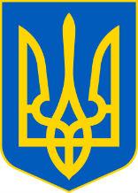 В интернет-магазине domkoles.com.ua можно заказать шины и диски на авто с бесплатной доставкой по всей Украине, возможен наложенный платеж.
